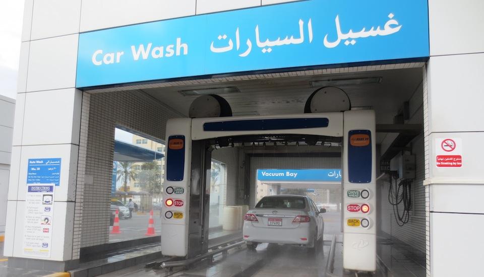 Car Wash Home Service Dubai